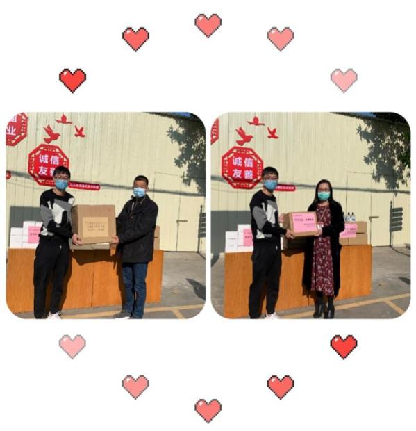 2_3_爱心企业捐赠物资助力龙华街道妇联疫情防控_1