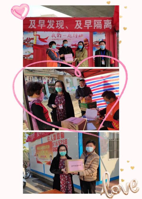 2_3_爱心企业捐赠物资助力龙华街道妇联疫情防控_2